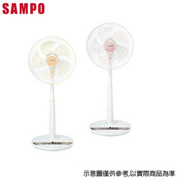 『SAMPO』☆ 聲寶 14吋 DC微電腦搖控立扇 SK-FJ14DR-K / SK-FJ14DR-P *免運費*