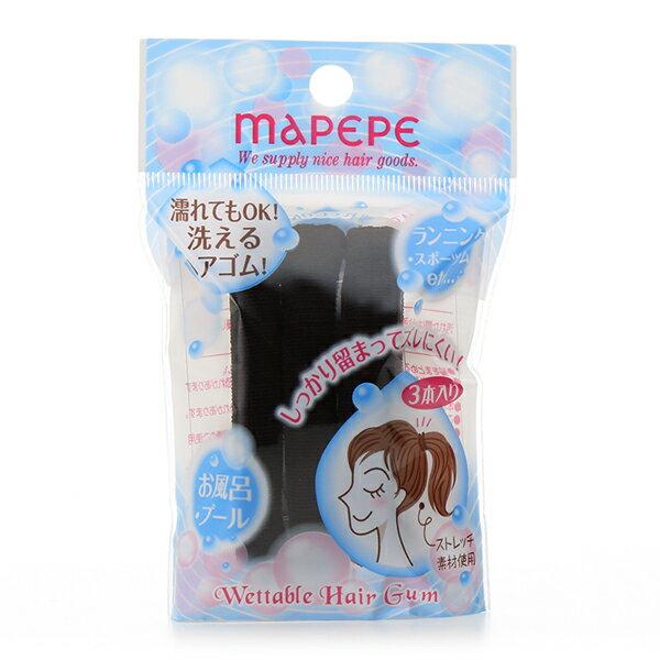 《日本製》mapepe 無縫彈力髮圈(黑) 3入 0