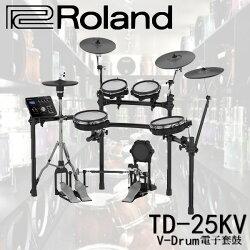【非凡樂器】Roland TD-25KV 電子套鼓附全配備/V-Drums音色品質/定位感應和邊擊/原廠公司貨