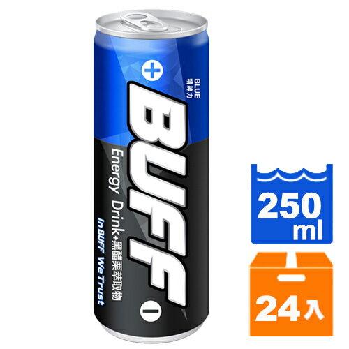 泰山 BUFF 精神力能量飲料(藍) 250ml (24入)/箱