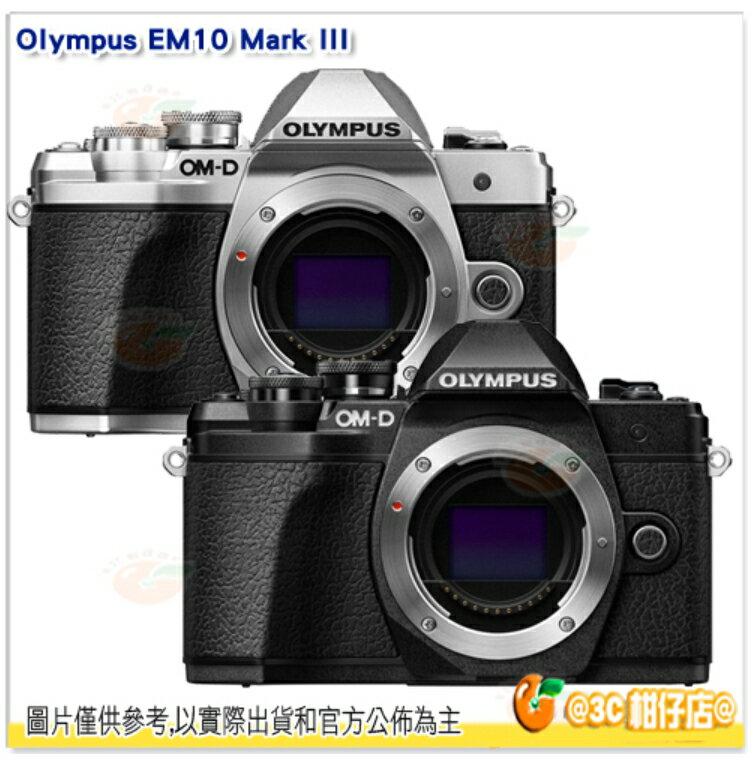 送64G+原電+相機包等好Olympus E-M10 Mark III 單機身 body 元佑公司貨 EM10 M3 EM10 III EM10 MarkIII