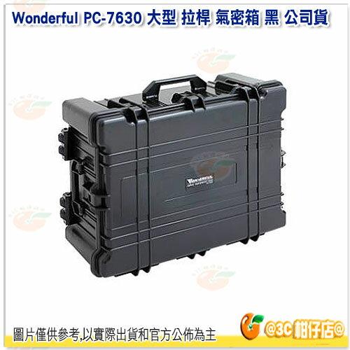 可 Wonderful PC~7630 大型 拉桿 氣密箱 黑 貨 保護箱 旅行箱 防水