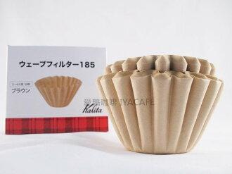 《愛鴨咖啡》Kalita 蛋糕型 濾紙 50入/盒 #185 美式咖啡機濾紙