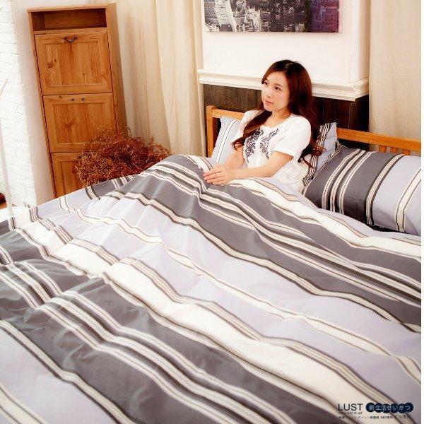 LUST寢具 【新生活eazy系列-湛灰條紋】床包/枕套/被套組、台灣製