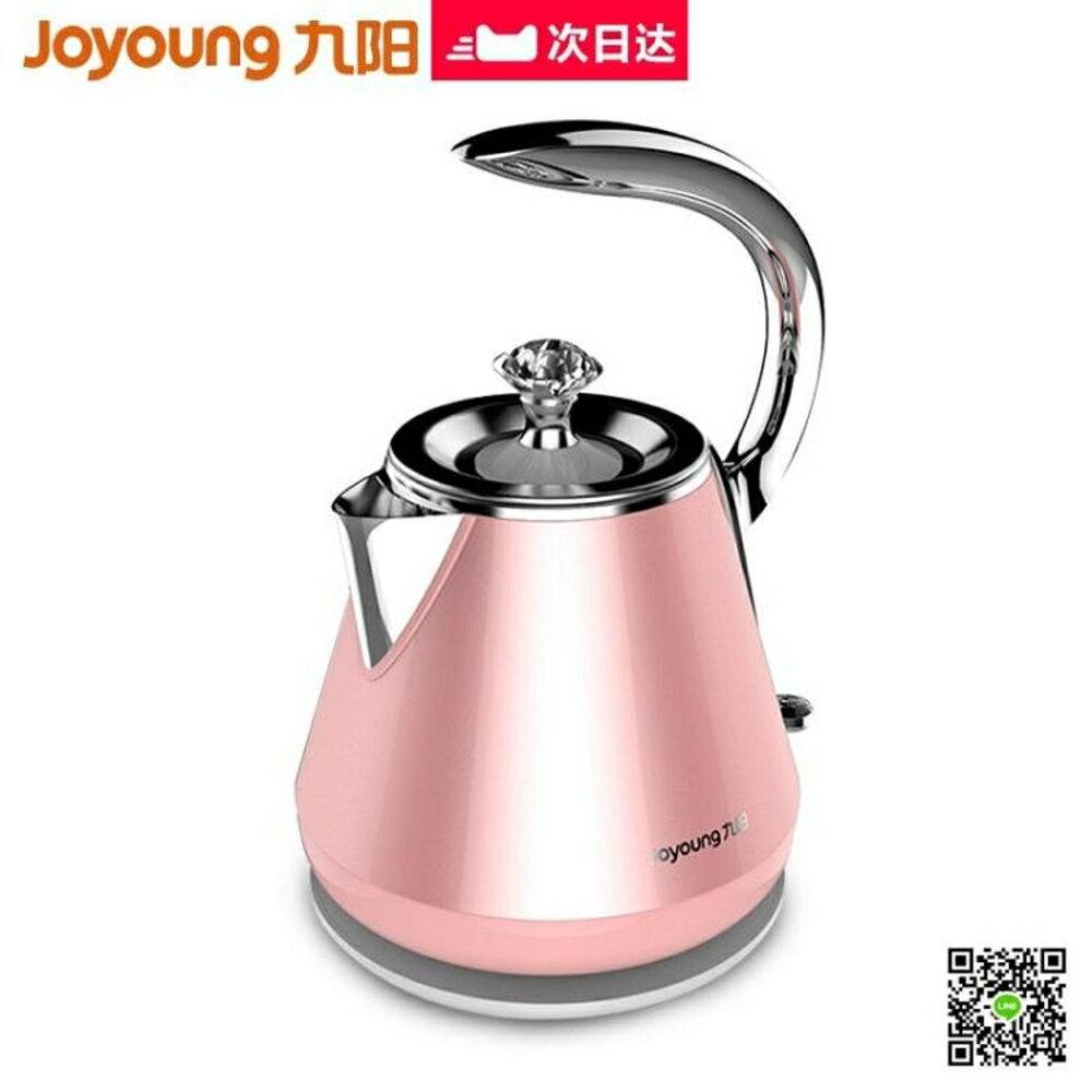 熱水壺K12-F3電熱水壺燒水壺電水壺304不銹鋼家用星月壺 清涼一夏钜惠