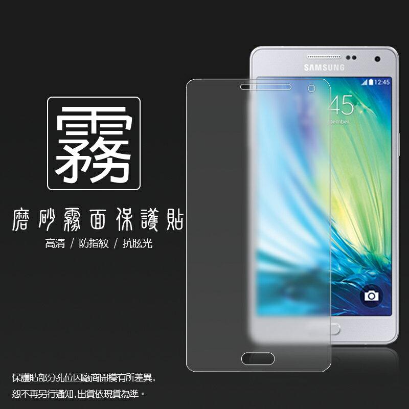 霧面螢幕保護貼 Samsung Galaxy A5 SM-A500 保護貼