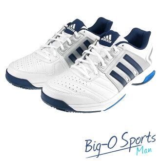 ADIDAS 愛迪達 BARRICADE APPROACH STR 網球鞋 男 AF6205 Big-O Sports