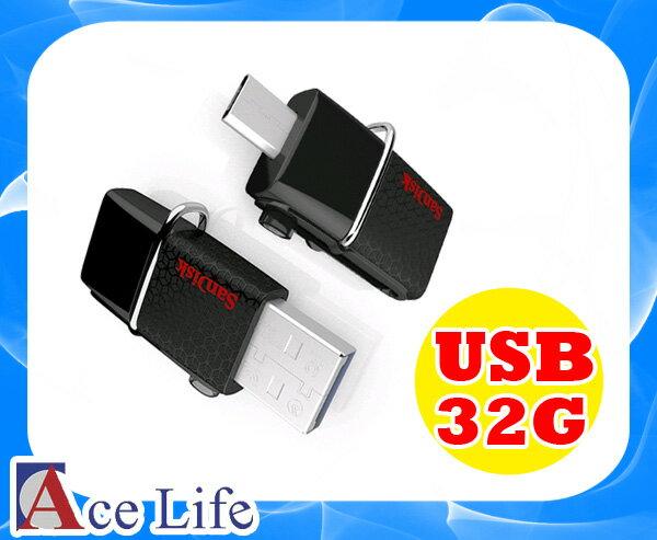【九瑜科技】Sandisk 32G 32GB OTG SDDD2-032G USB 3.0 隨身碟 Android 平板 手機 HTC Sony Samsung