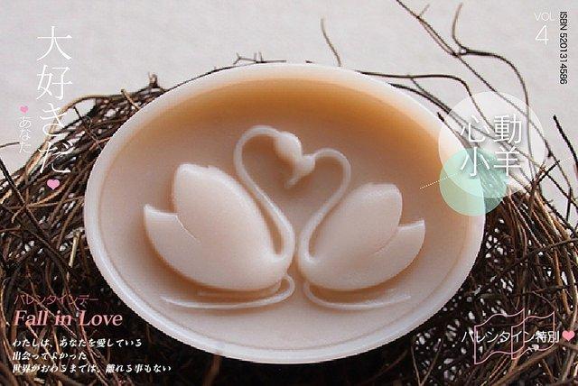 心動小羊^^DIY手工皂工具矽膠模具肥皂香皂模型矽膠皂模藝術皂模具愛情天鵝(超立體單孔)