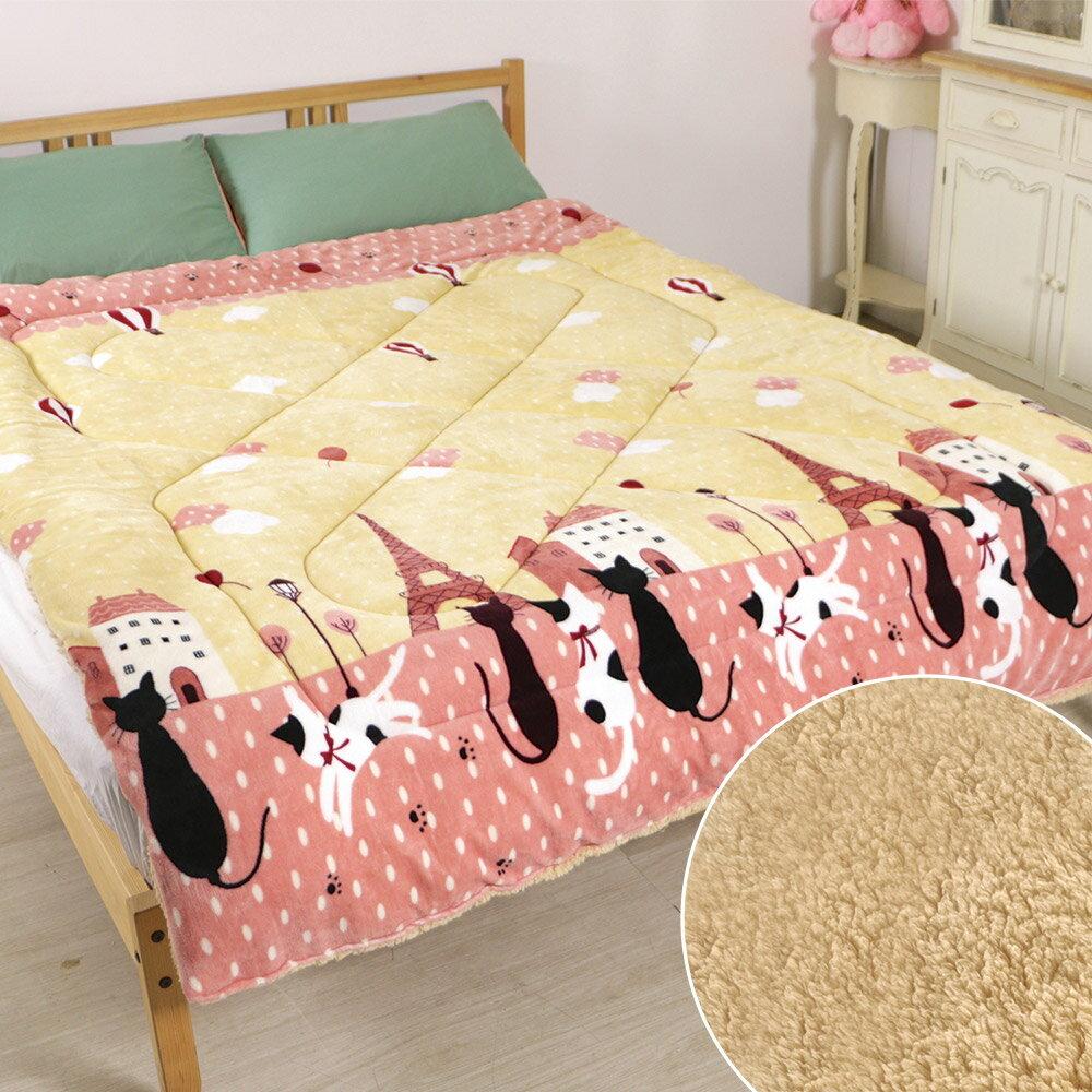 床之戀 複合式法蘭絨+羊羔絨超舒柔保暖厚被毯-夢幻貓之城(MG0157)