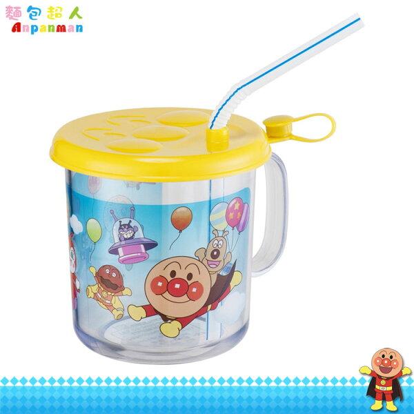 大田倉 日本進口正版 ANPANMAN 麵包超人 塑膠 吸管杯 水杯 杯子 兒童杯 250ml 附吸管 872837