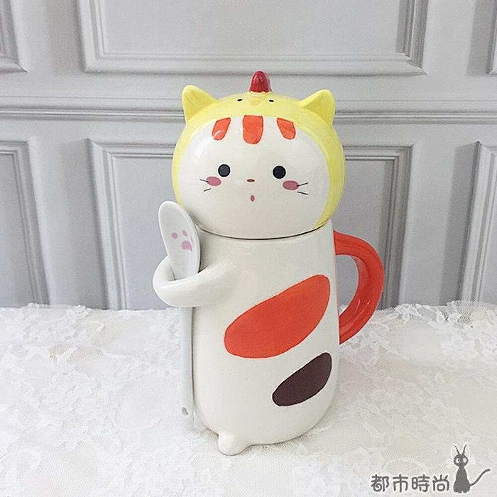 馬克杯 貓咪情侶杯子陶瓷杯帶蓋帶勺可愛帶蓋勺大容量創意簡約水杯 - 都市時尚