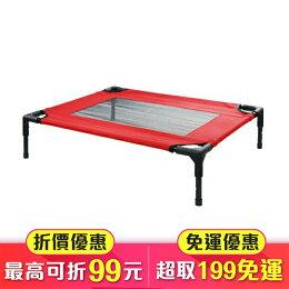 寵物 狗狗 夏季 透氣 墊子 彈簧床 紅色 涼床 乘載 公斤