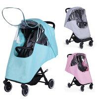 婦嬰用品-外出用品推薦嬰兒推車雨罩 擋雨透明罩 傘車推車 透明防風擋雨罩 高透明兒童寶寶嬰兒推車 防塵 防風擋風 88140(好窩生活節)。就在baby童衣婦嬰用品-外出用品推薦