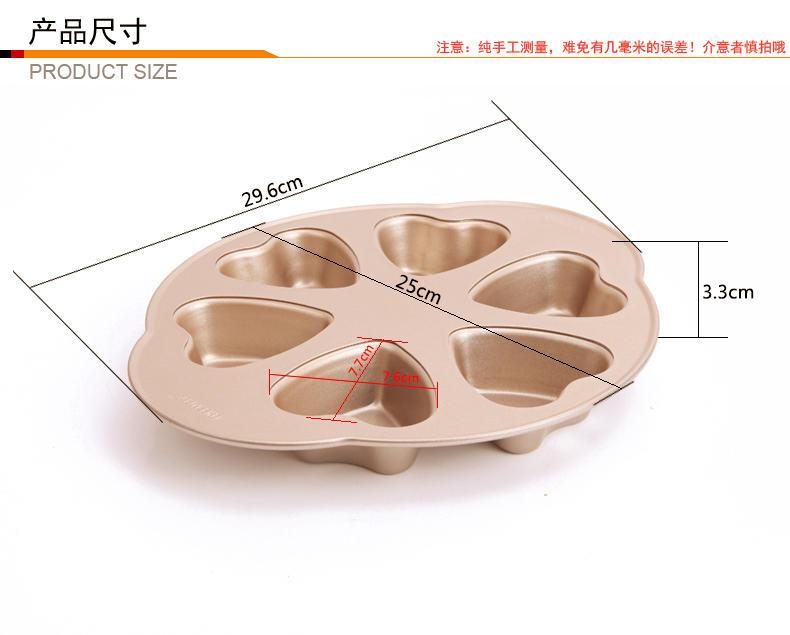 【八八八】e網購~【學廚愛心蛋糕模具烘焙DIY心形巧克力餅幹模WK9106 CA275】NO135烘焙模具 2