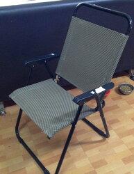 【八八八】e網購~【網布休閒椅】折合躺椅 編織涼椅 彈簧涼椅 休閒椅 躺椅