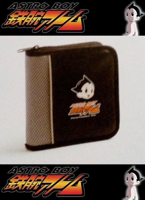 權世界@汽車用品 原子小金剛 ASTRO BOY CD片收納盒 AB-05107