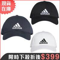 ★現貨在庫★ Adidas Classic Six-Panel Cap 帽子 老帽 休閒 黑 / 白 / 深藍 【運動世界】 S98150 / S98151 / DT8563 0