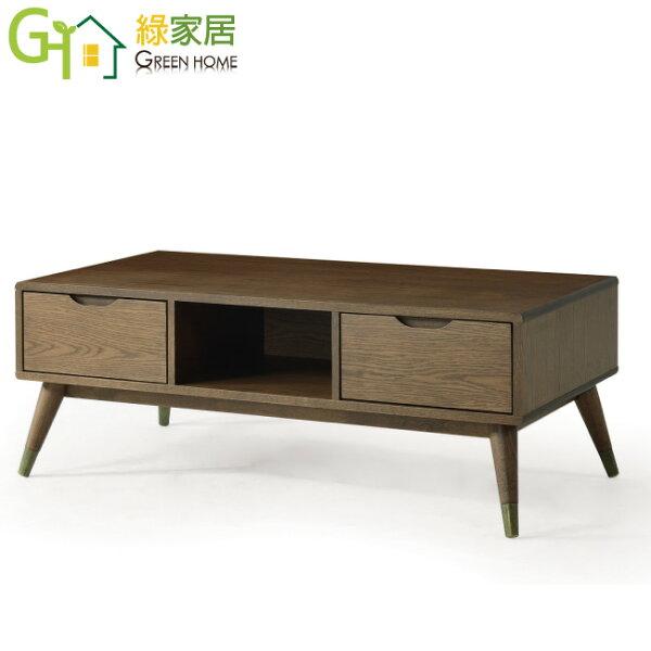 【綠家居】樂普夫時尚4尺木紋大茶几