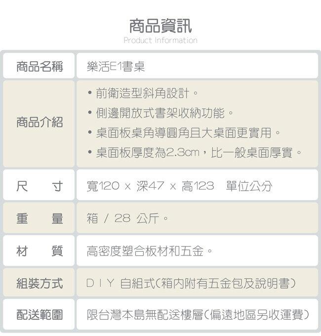 日式 / 無印 / 書桌 / 收納 TZUMii 桑田造型層架式書桌 7