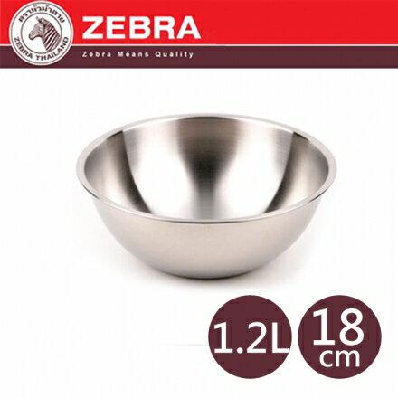 【斑馬ZEBRA】打蛋碗 4A18 18cm 1.2L 135018