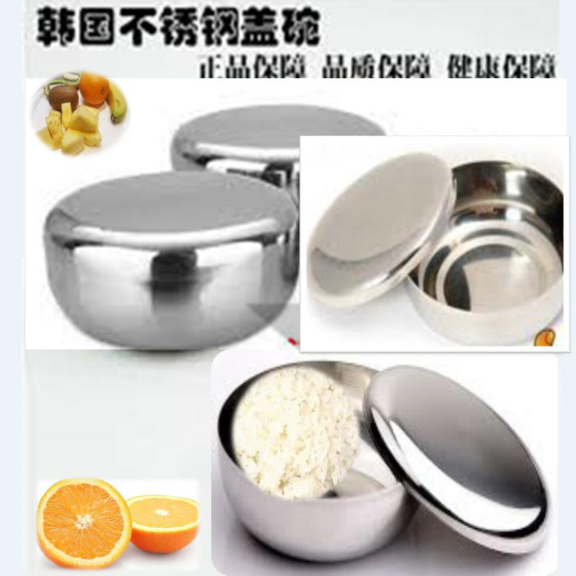 韓國傳統不鏽鋼10CM白飯湯碗~碗 蓋 ~樂活 館~