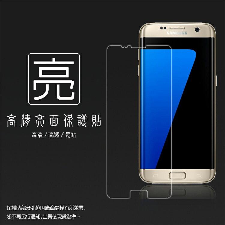 亮面螢幕保護貼 SAMSUNG 三星 GALAXY S7 Edge SM-G935 保護貼 亮貼 亮面貼