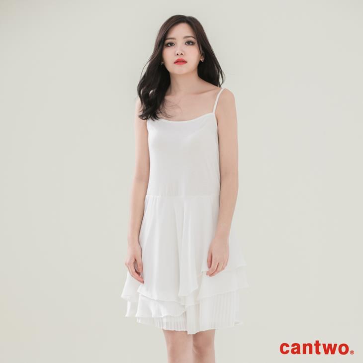 cantwo壓摺荷葉內襯洋裝(共二色) 0