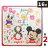 米奇拼圖 16片拼圖 QFC07  / 一個入(促50) 寶貝古錐拼圖 數字拼圖 123拼圖 迪士尼 Disney 米老鼠 米妮 黛西 幼兒卡通拼圖 正版授權 0