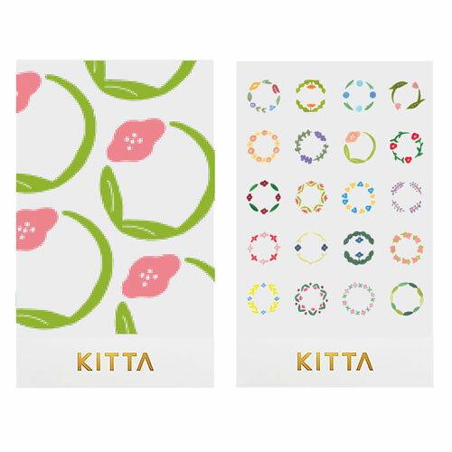 【日本KITTA】隨身攜帶手帳貼SealKITD008鏤空花圈本