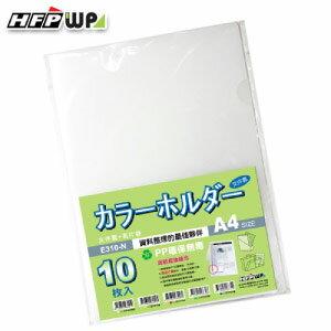 65折^~10包量販^~HFPWP 加厚0.18 mm 文件套 名片袋100個 PP環保無
