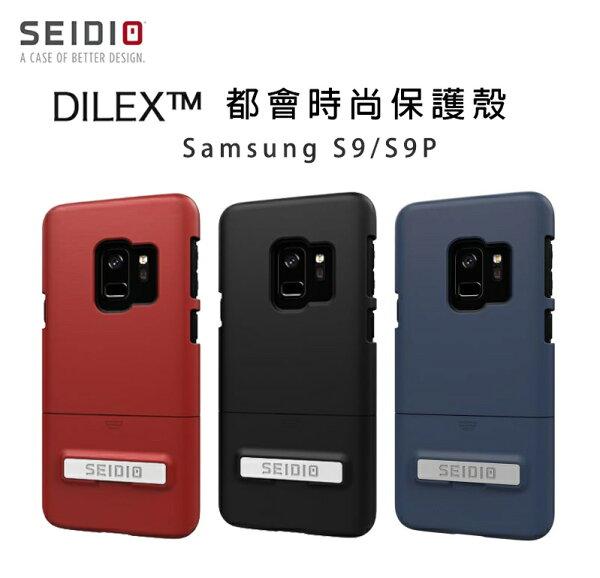 倍思都會時尚保護殼-Samsung三星S9S9plus手機殼手機保護殼手機套生日禮物