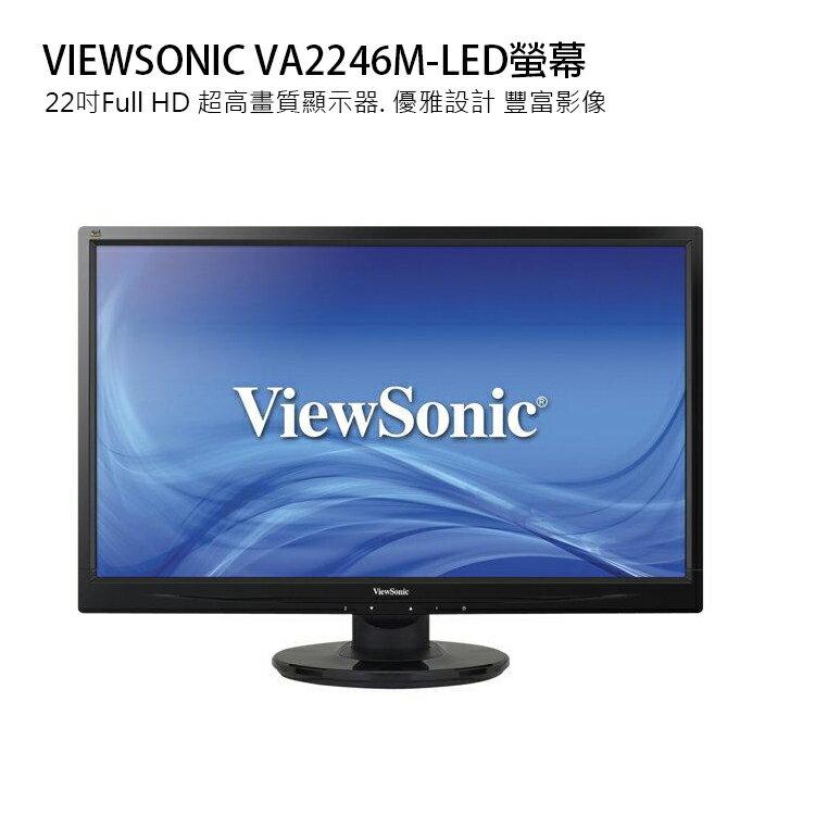 [喬傑數位]VIEWSONIC VA2246M-LED螢幕