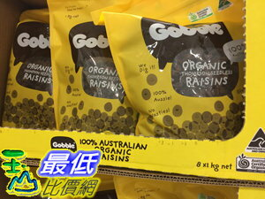 ^~106  ^~ COSCO GOBBLE ORGANIC RAISINS 有機葡萄乾