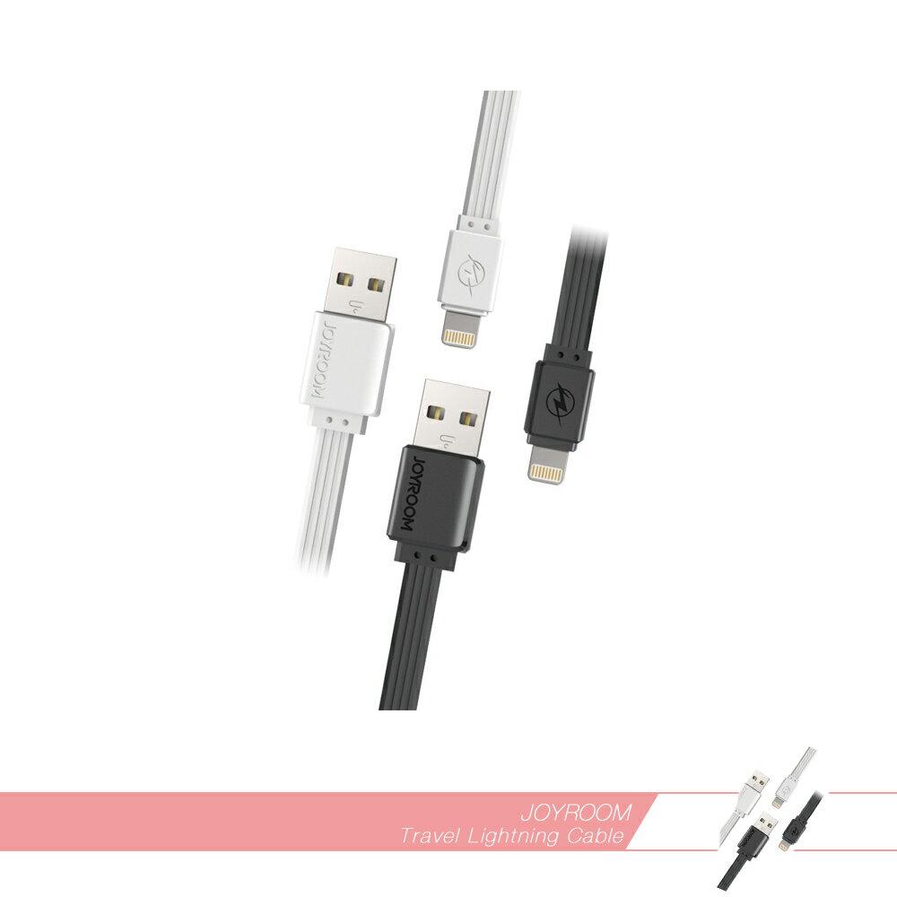 JOYROOM機樂堂 商旅 2.4A快充Lightning數據傳輸線( S115 ) 電源連接線/ 充電線 iPhone 5S/ 6/ 6S/ SE/ iPad mini Air Pro 適用