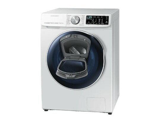 【領券95折無上限】110/5/30前回函抽吸塵器 Samsung 三星 WD10N64FR2W 10kg 洗脫烘 洗衣機 AddWash 潔徑門系列
