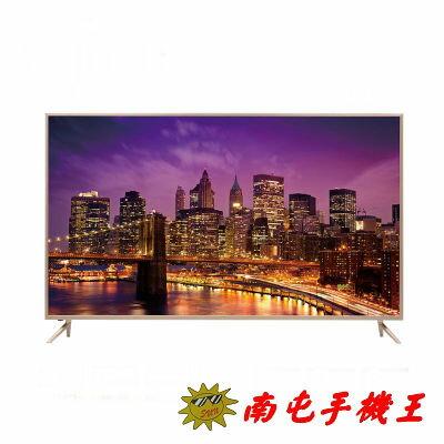 @南屯手機王@Fujitsu富士通V50T-1R50吋4K智慧聯網電視宅配免運費