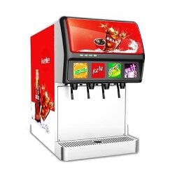 10年品牌可樂機商用小型全自動 可口可樂百事碳酸飲料冷飲現調機 英雄聯盟MBS