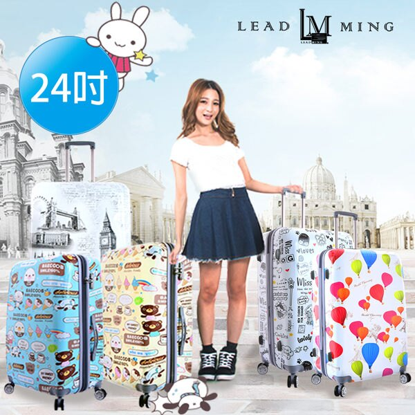 Leadming 造型可愛風景卡通 24吋 加大拉鍊行李箱(藍色動物)