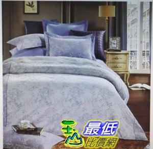 [COSCO代購]W117417Caliphil雙人色織緹花床包被套四件組-桑貝