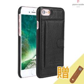 [ iPhone7 Plus ] Pierre Cardin法國皮爾卡登5.5吋經典卡袋款 真皮手機套/保護套/皮套 黑色