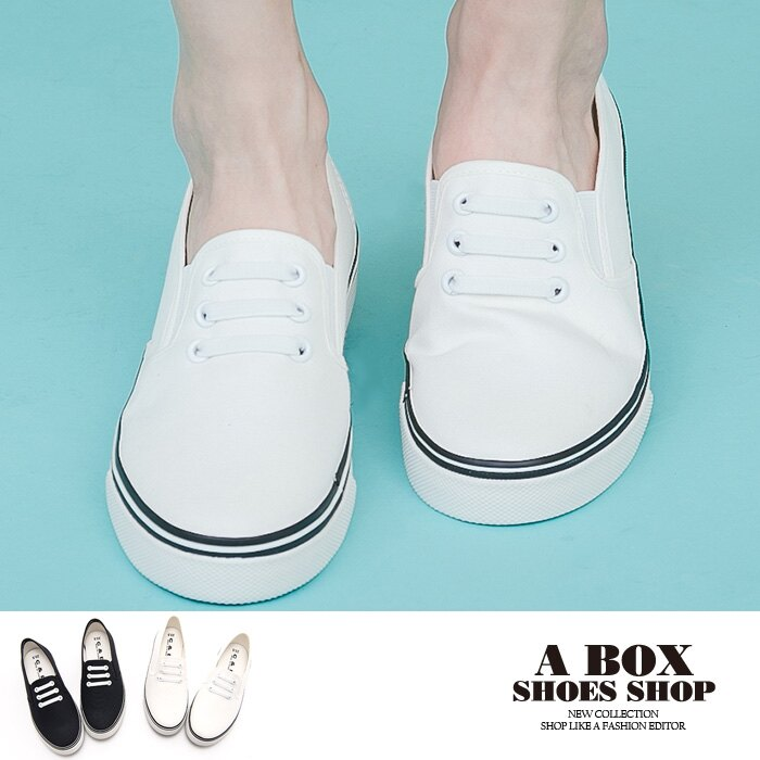 【KB056】基本款經典布面鞋 懶人鞋 小白鞋 方便套腳 棉質帆布材質 MIT台灣製 2色 1