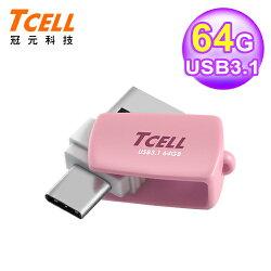 【TCELL 冠元】Type-C USB3.1 64GB 雙介面 OTG 隨身碟/棉花糖粉【三井3C】
