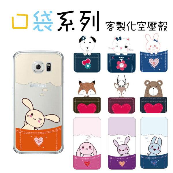 小米系列紅米Note4紅米Note4X5.5客製化手機殼可愛口袋動物系列防摔彩繪空壓殼TPU氣墊軟套