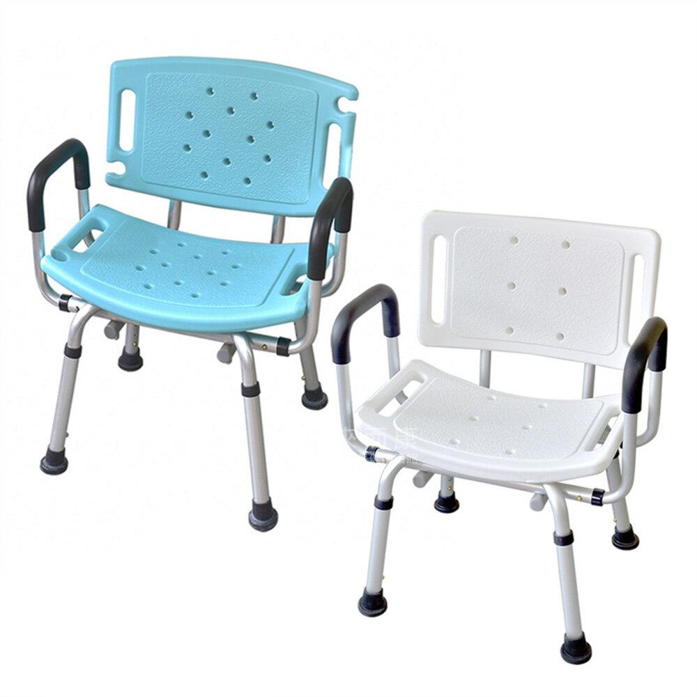來而康 恆伸 雙扶手寬版型洗澡椅 ER-5005 鋁合金有靠背+扶手洗澡椅(扶手可拆)