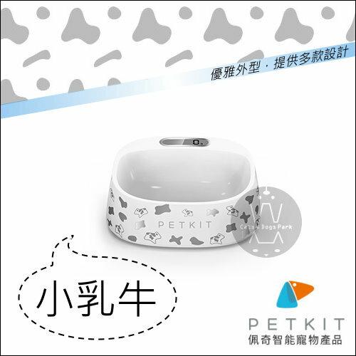 +貓狗樂園+ PETKIT佩奇|智能抗菌寵物碗。小乳牛。450ml|$790 電子秤