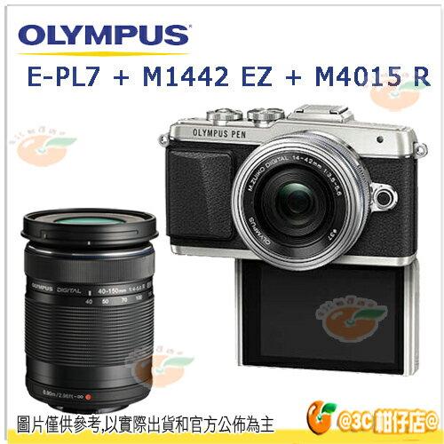 送64G+副電+大清潔組等好禮 OLYMPUS E-PL7 14-42mm + 40-150 雙鏡組 EPL7 M1442 EZ M4015R 元佑公司貨