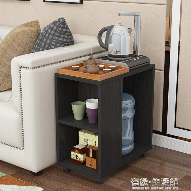 簡約小戶型茶幾客廳可行動功夫茶水桌帶輪沙發邊角幾扶手櫃床頭櫃