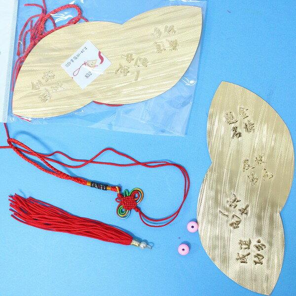 DIY金箔紙粽子 金榜題名包中粽子(台灣製造) / 一個入 { 促52 }  DIY粽子材料包 金粽子~星 4