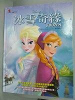 【書寶二手書T7/少年童書_ZDW】冰雪奇緣_Walt Disney Comapny